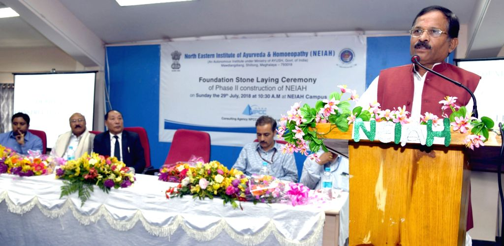 Mawdiangdiang : Union MoS AYUSH Shripad Yesso Naik addresses at the foundation stone laying ceremony of phase II construction of North Eastern Institute of Ayurveda and Homoeopathy at Mawdiangdiang, ...