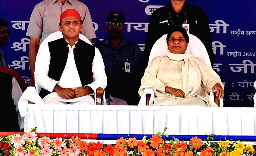 Mayawati and Akhilesh Yadav. (File Photo: IANS) - Akhilesh Yadav