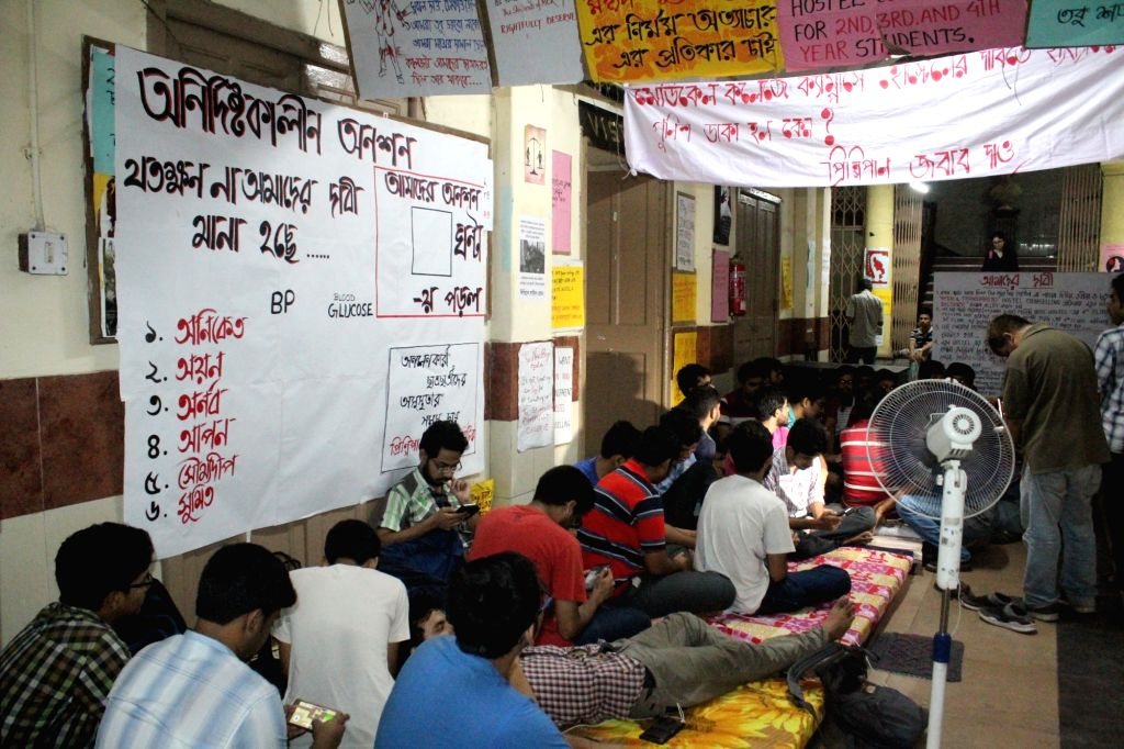 Medical students stage a sit-in demonstration to press for their various demands at Medical College and Hospital, in Kolkata on July 10, 2018.