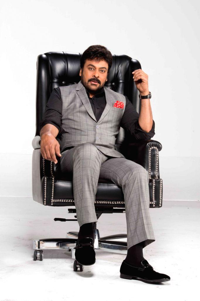 """Megastar Chiranjeevi to host Maa TV`s """"Meelo Evaru Koteeswarudu""""."""