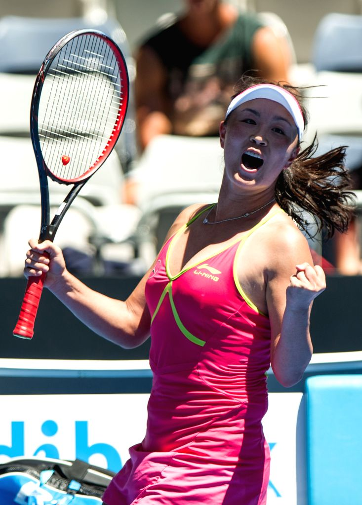 Peng Shuai of China celebrates after winning her women's singles second round match against Magdalena Rybarikova of Slovakia at the Australian Open tournament in .