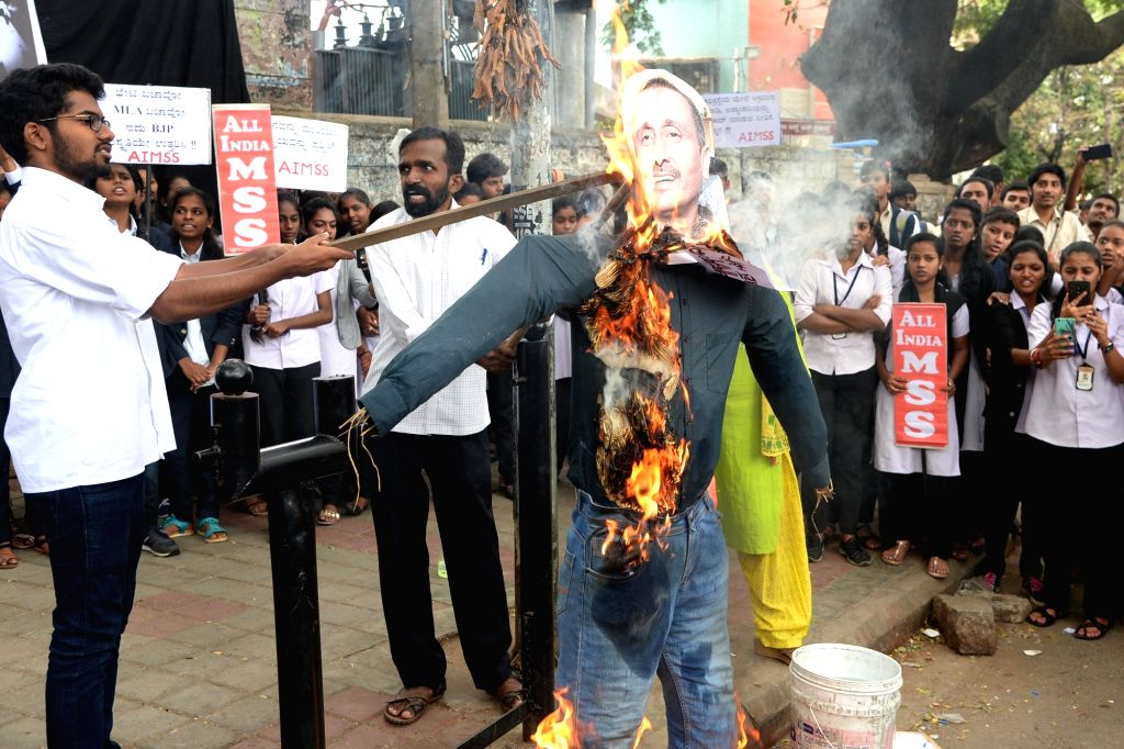 Members of All India Mahila Sanskritik Sanghathan stage a demonstration against Unnao rape accused BJP MLA Kuldeep Singh Sengar, in Bengaluru on Aug 2, 2019. - Kuldeep Singh Sengar