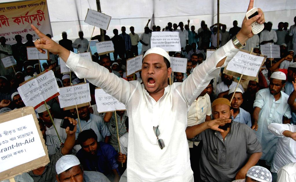 Assam Madrassa Bill Demonstration Protest