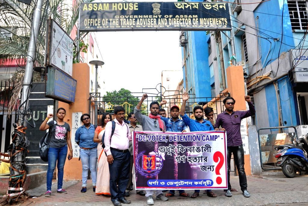 Members of Human Protection and Awareness Organisation stage a demonstration after an elderly man identified as Amrit Das, died at an Assam detention camp for illegal immigrants, in Kolkata ...
