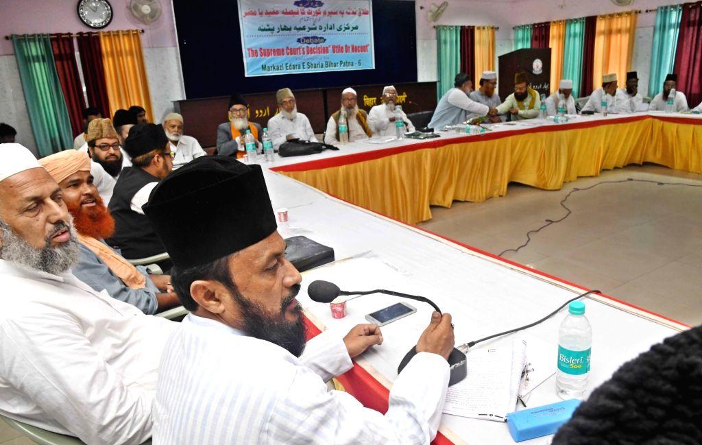 "Members of the Marakazi Edara E Sharia participate in a debate on Triple Talaq  - Supreme Court's decision ""Utile or Nocent"" in Patna on Sept 9, 2017."