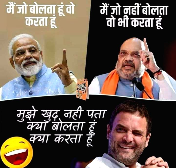 Memes on social media make light of Kashmir situation.