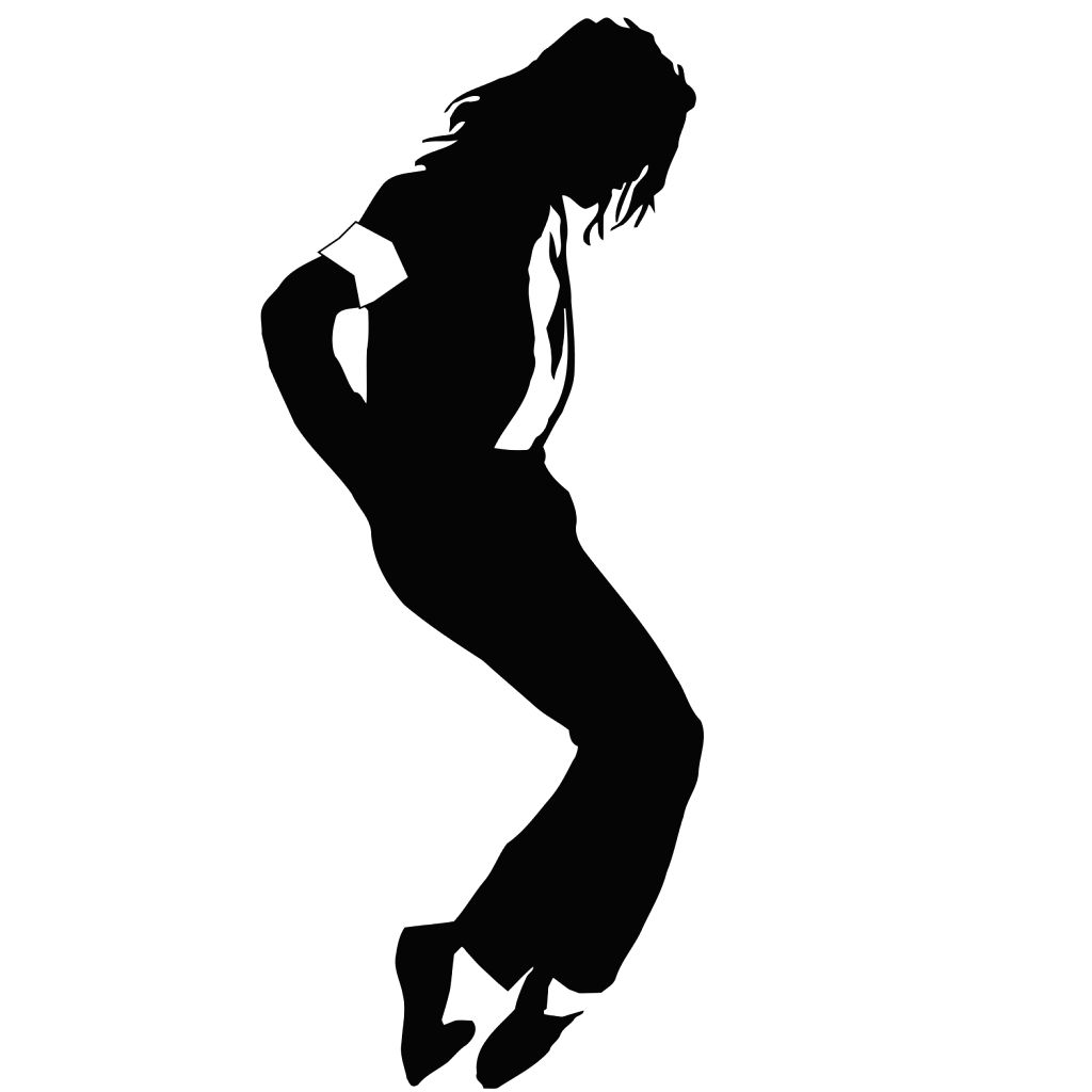 Michael Jackson. (File Photo: IANS)