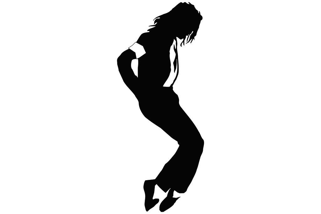 Michael Jackson. (File Photo: IANS)