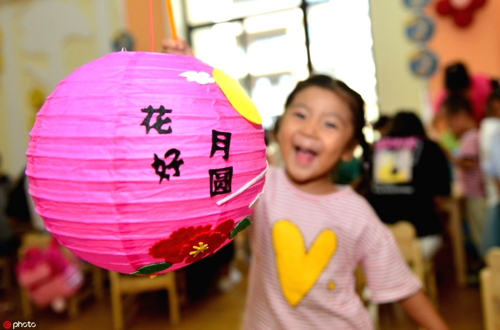 Mid-Autumn Festival being celebrated in China.