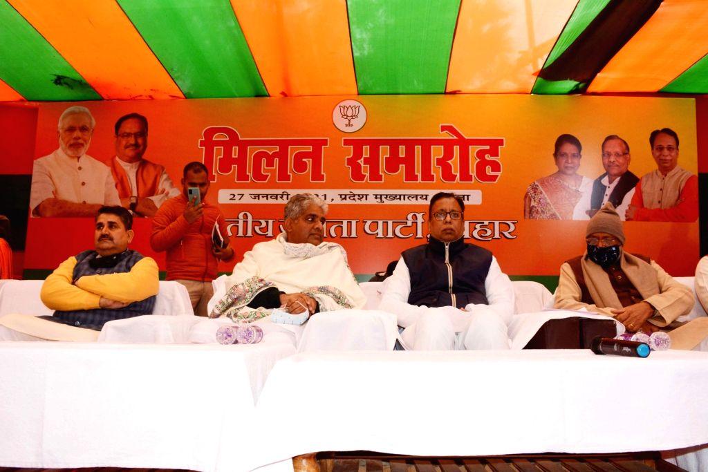 MILAN SAMAROH' at BJP party office Patna on 27 january 2021