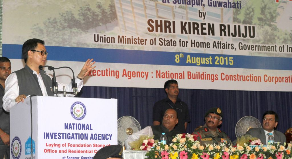 Minister of State for Home Affairs, Kiren Rijiju addresses at the foundation stone laying ceremony of the office and residential complex of National Investigation Agency, in Sonapur, ...