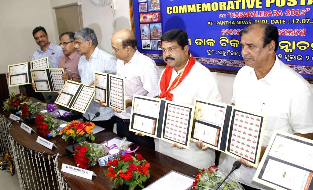 Minister of State for Petroleum and Natural Gas (Independent Charge) Dharmendra Pradhan release the postal stamp dedicated to Mahaprabhu Sree Jagannath on the eve of Nabakalebara Rath Yatra ...