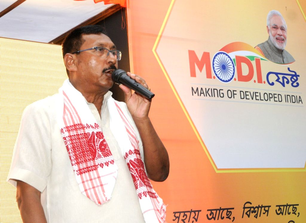 Minister of State for Railways Rajen Gohain addresses at the inauguration of the 'MODI FEST' (Making of Developed India Festival) in Guwahati on June 2, 2017.