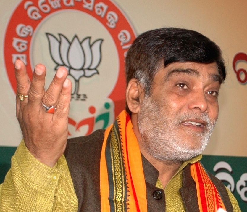 Minister of State for Rural Development Ram Kripal Yadav .(File Photo: IANS)