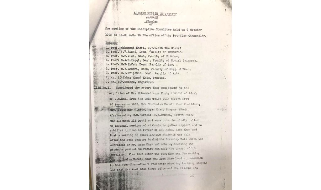 Minutes of the meeting of the Aligarh Muslim University's Discipline Committee held on 6th October 1975 at 11.30 a.m in the office of the Pro-Vice-Chancellor.