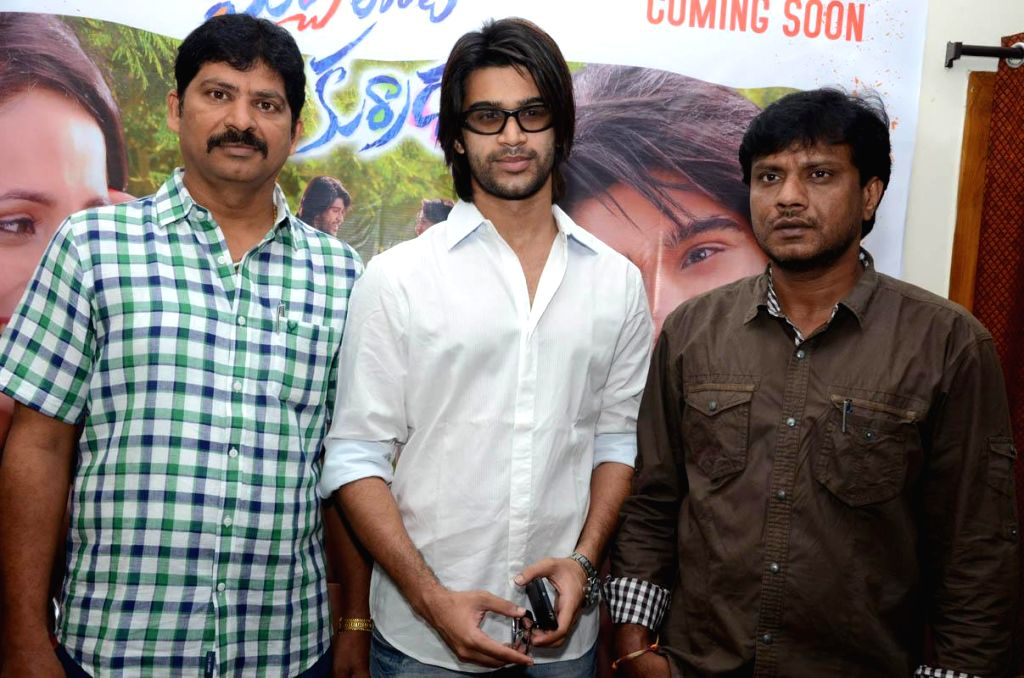 Mirchi Lanti Kuradu film trailer launch held at film producers office at Kamalapuri Colony in Hyderabad on August 3, 2014.