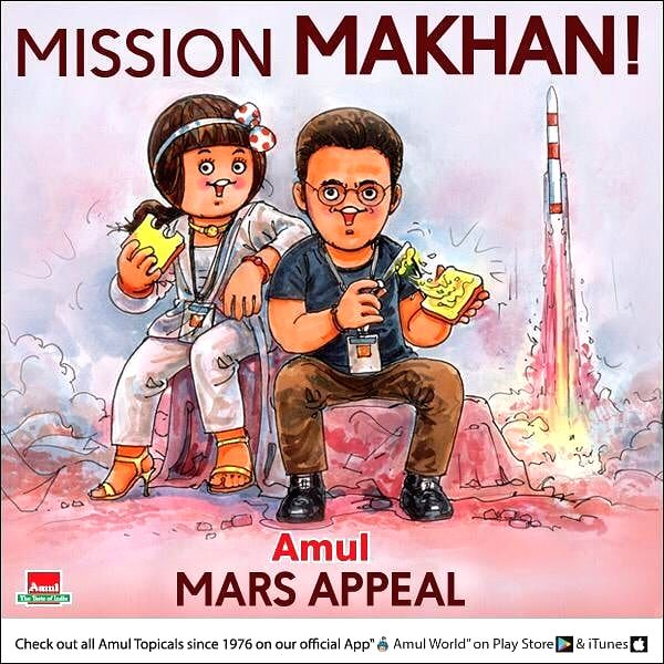 "Mission Mangal"" turned 'Mission Makhan' in the latest tribute paid by dairy company Amul India. One of the film's actresses Taapsee Pannu found the buttery twist ""cool"". - Taapsee Pannu"