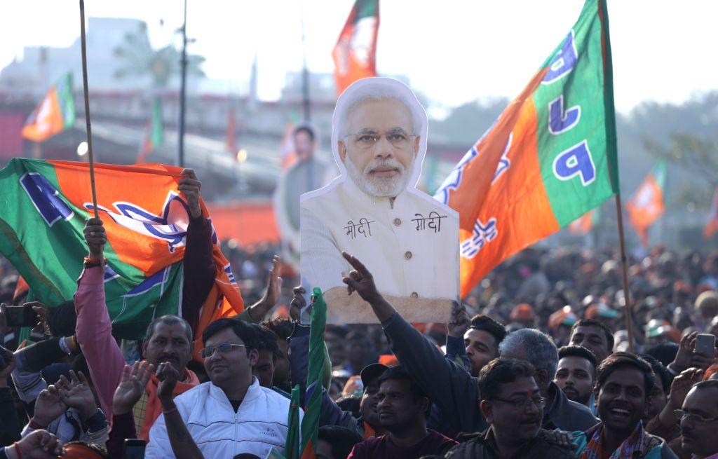 Modi arrives in Kokrajhar to attend Bodo-accord celebrations