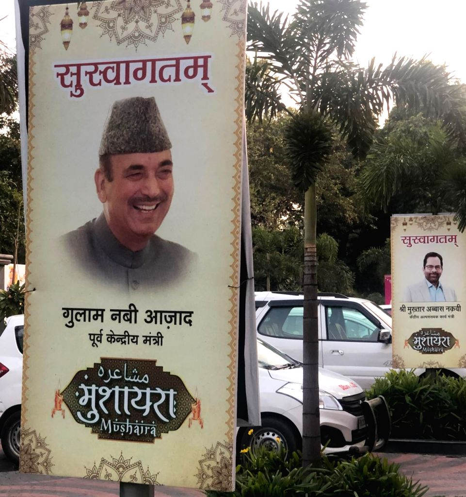 Modi govt rolls out red carpet for Azad at official event; Cong stalwart moves closer to BJP