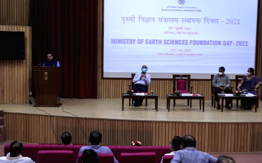 MoES launches new Earth System Science Data portal.(photo:MoES Twitter)