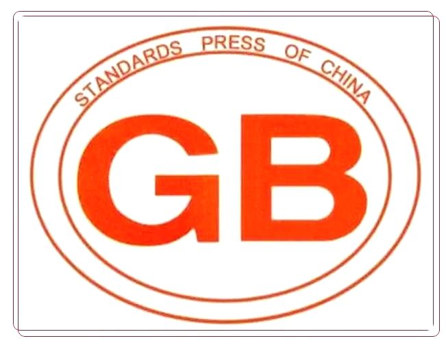 More than 36 thousand national standards have been made in China.