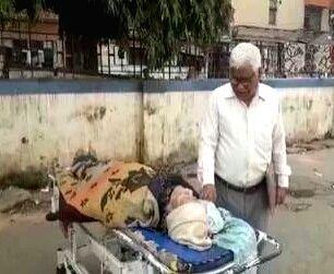 Mortal remains of Mathematician Vashishtha Narayan Singh. - Vashishtha Narayan Singh