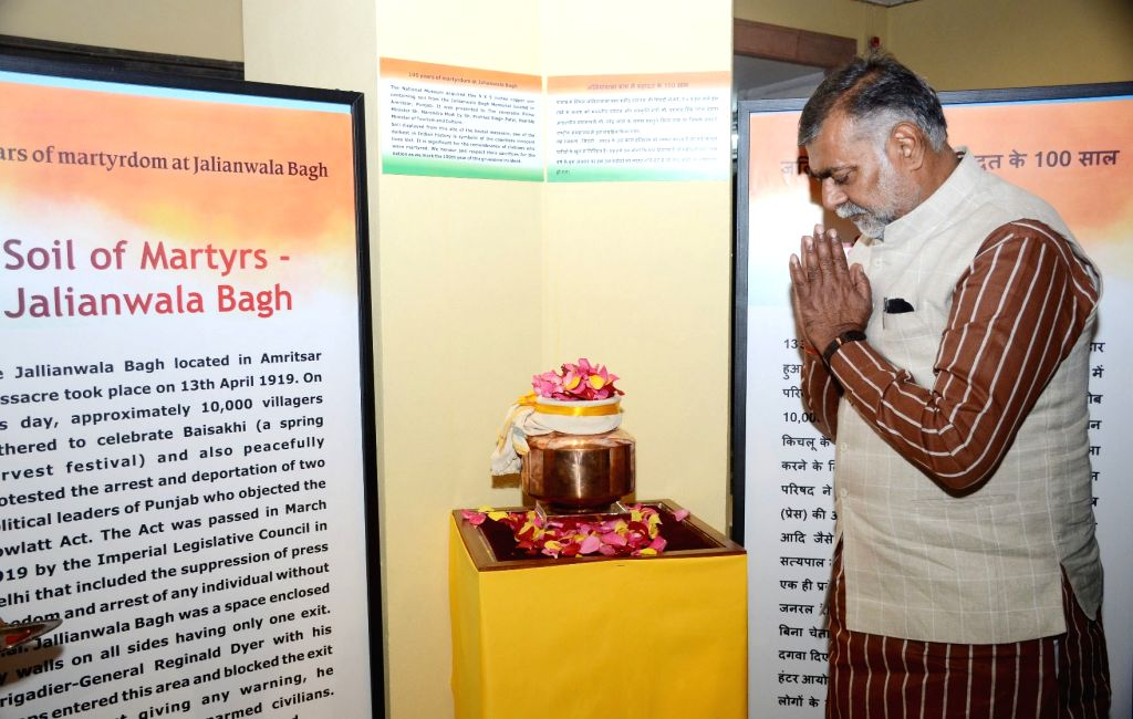 MoS for Culture and Tourism (Independent Charge) Prahlad Singh Patel unveils the 'Kalash' (urn) containing soil of Jalianwala Bagh, the soil of martyr, at National Museum, in New Delhi on ... - Prahlad Singh Patel