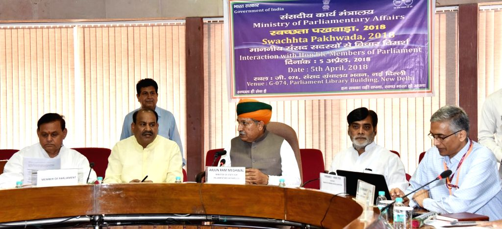 MoS for Parliamentary Affairs, Water Resources, River Development and Ganga Rejuvenation Arjun Ram Meghwal in a meeting with the Members of Parliament, regarding Swachhta Pakhwada, 2018, ...
