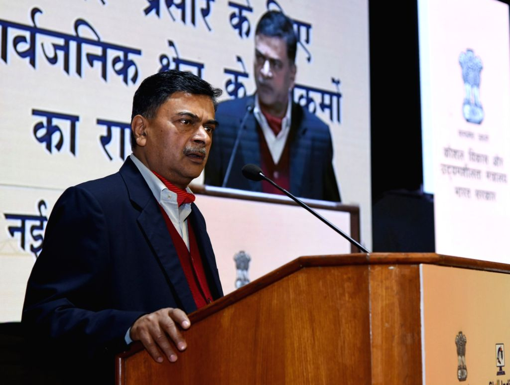 MoS for Power, New & Renewable Energy (Independent Charge) and Skill Development & Entrepreneurship Raj Kumar Singh addresses at the National Seminar on building awareness and ... - Kumar Singh