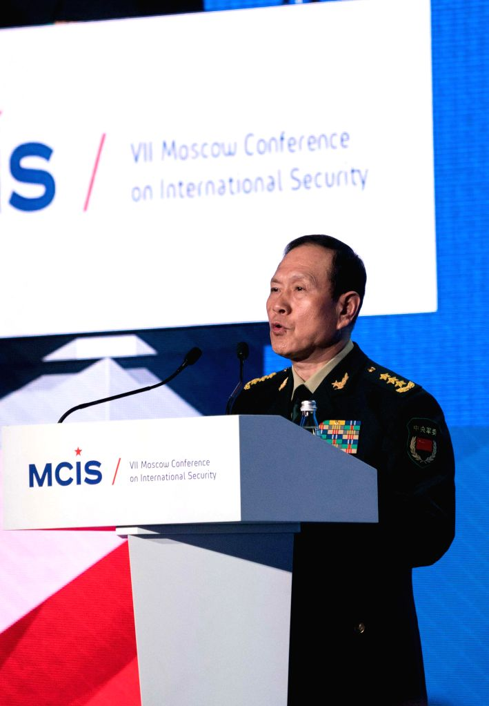 MOSCOW, April 4, 2018 - Chinese State Councilor and Minister of National Defense Wei Fenghe speaks during the seventh Moscow Conference on International Security in Moscow, Russia, on April 4, 2018. ...