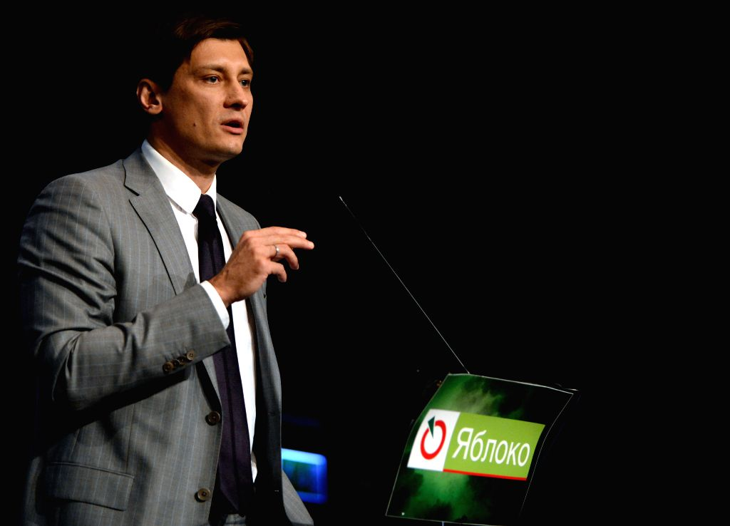 """MOSCOW, July 4, 2016 - State Duma member Dmitry Gudkov speaks during the Russian United Democratic Party """"Yabloko"""" pre-election congress in Moscow, Russia, on July 3, 2016. The new State ..."""