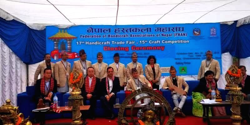 MoU signed on Cultural Exchange between Shanghai Province and Nepal.