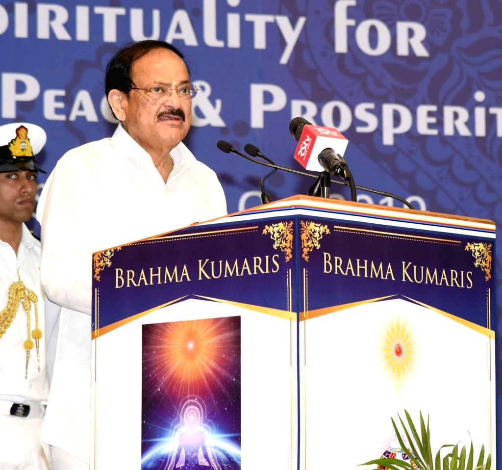 Mount Abu: Vice President M. Venkaiah Naidu addresses at the Global Conference on 'Unity, Peace and Prosperity through Spirituality' organised by Brahma Kumaris, in Mount Abu, Rajasthan on Sep 28, ... - M. Venkaiah Naidu