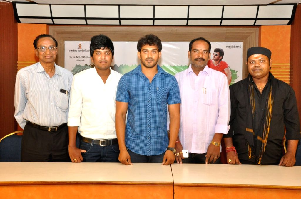 Movie Nenu Naa Prema Kadha press meet.