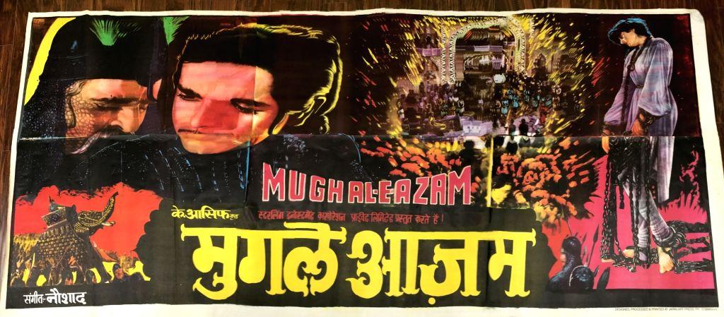 Mughal-E-Azam poster. (File Photo: IANS). (File Photo: IANS)
