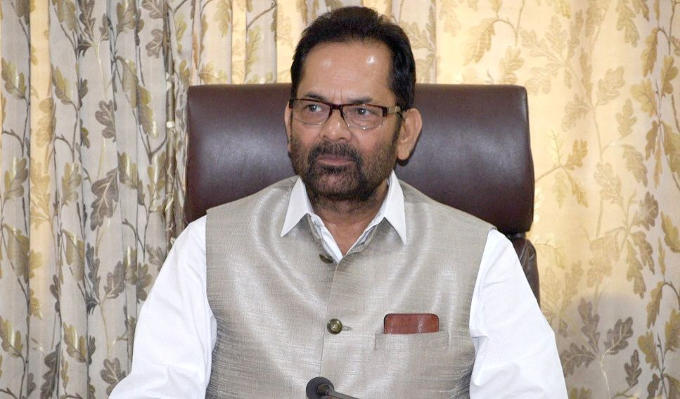 Mukhtar Abbas Naqvi. (File Photo: IANS)