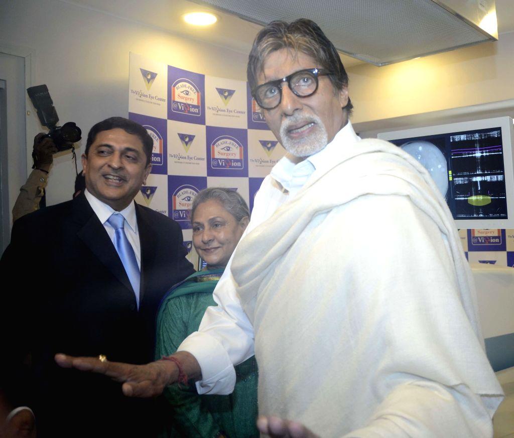 Actor Amitabh Bachchan at the inauguration of an eye clinic in Mumbai on Jan 21, 2015.