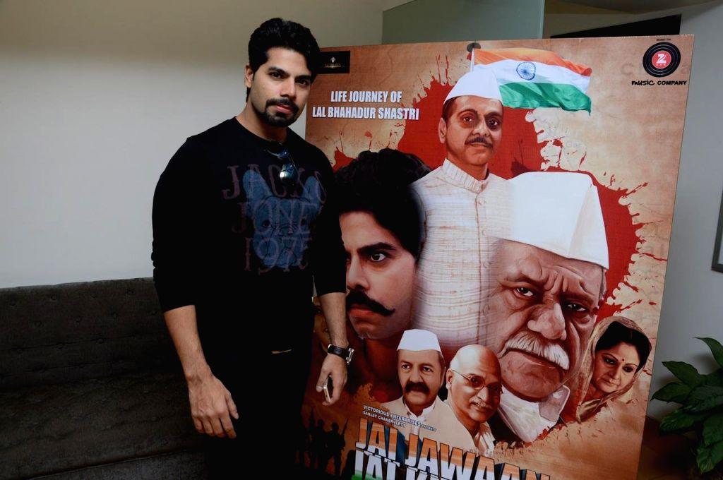 Actor Jatin Khurana during the trailer launch of film Jai Jawaan Jai Kisaan in Mumbai, on Jan. 16, 2015. - Jatin Khurana