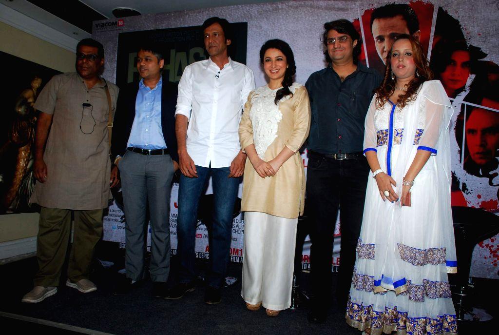 Actor Kay Kay Menon,Ashish Vidyarthi,Tisca Chopra and filmmaker Monica Vimal Maluka,Manish Gupta during the trailer launch of upcoming film Rahasya in Mumbai, on Jan. 12, 2015. - Kay Kay Menon, Tisca Chopra and Manish Gupta