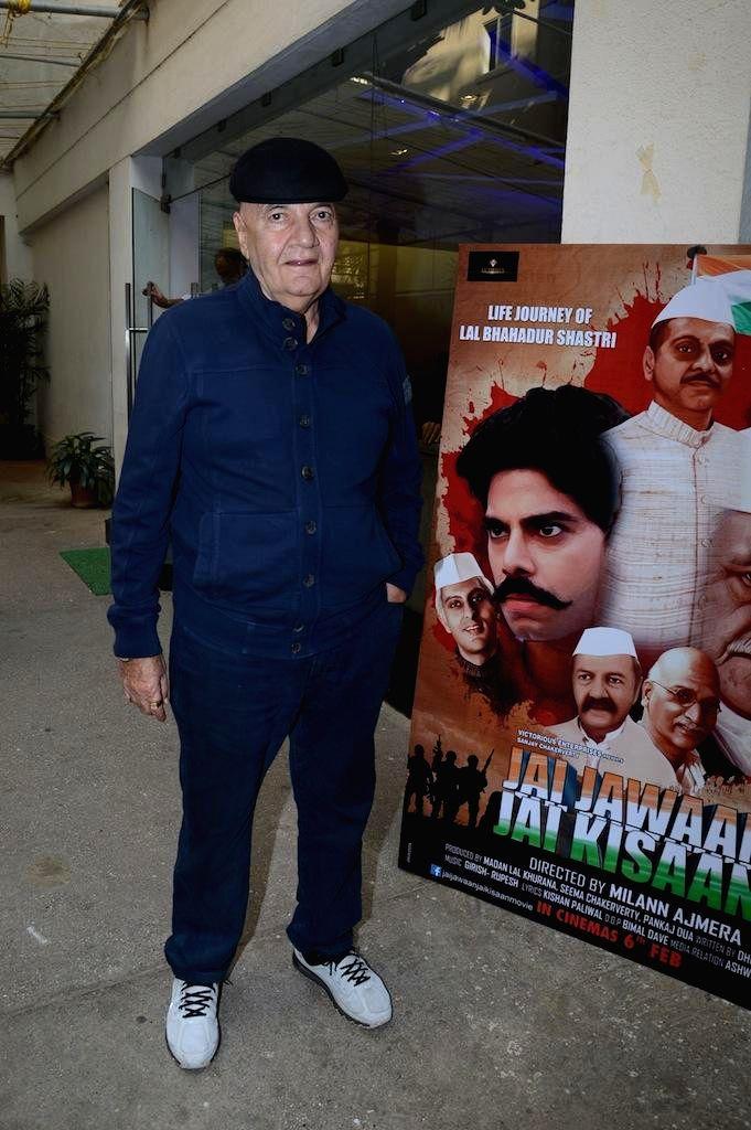 Actor Prem Chopra during the trailer launch of film Jai Jawaan Jai Kisaan in Mumbai, on Jan. 16, 2015. - Prem Chopra