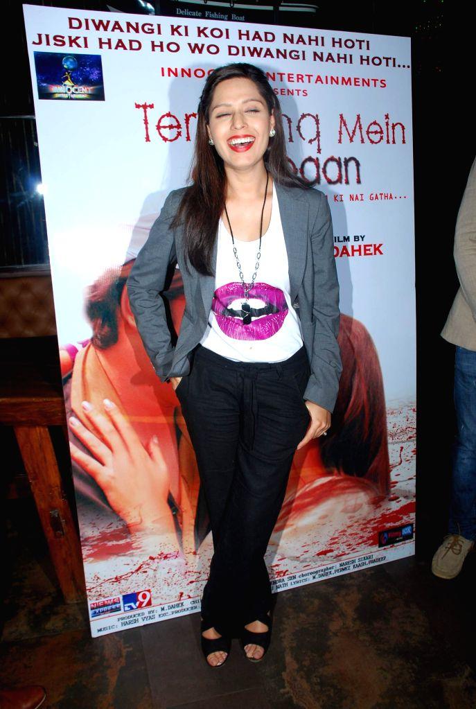 Actor Sonam Arora during the music launch of film Tere Ishq Mein Kurban in Mumbai, on Jan. 12, 2015. - Sonam Arora
