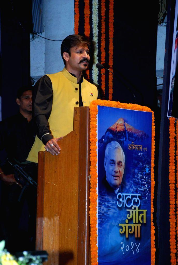 Actor Vivek Oberoi during Atal Geet Ganga a poetic eve to celebrate former Prime Minister Atal Bihari Vajpayee`s 90th birthday in Mumbai, on December 25, 2014. - Vivek Oberoi