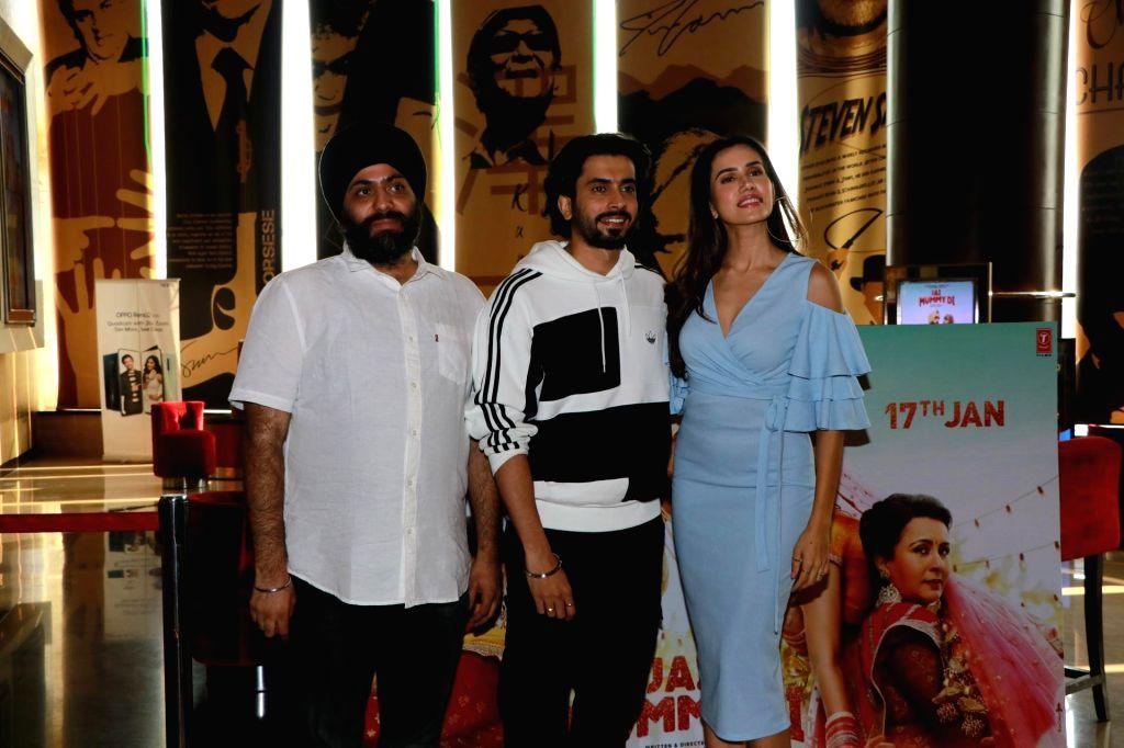 "Mumbai: Actors Sunny Singh, Sonnalli Seygall and director Navjot Gulati at the trailer launch of film ""Jai Mummy Di"", in Mumbai on Dec 12, 2019. (Photo: IANS) - Navjot Gulati, Sunny Singh and Sonnalli Seygall"