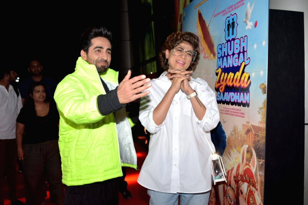 Mumbai, April 21 (IANS) Bollywood couple Ayushmann Khurrana and Tahira Kashyap's daughter Varushka turned a year older on Monday, and the doting parents have done up the house for a quarantine house party. - Tahira Kashyap