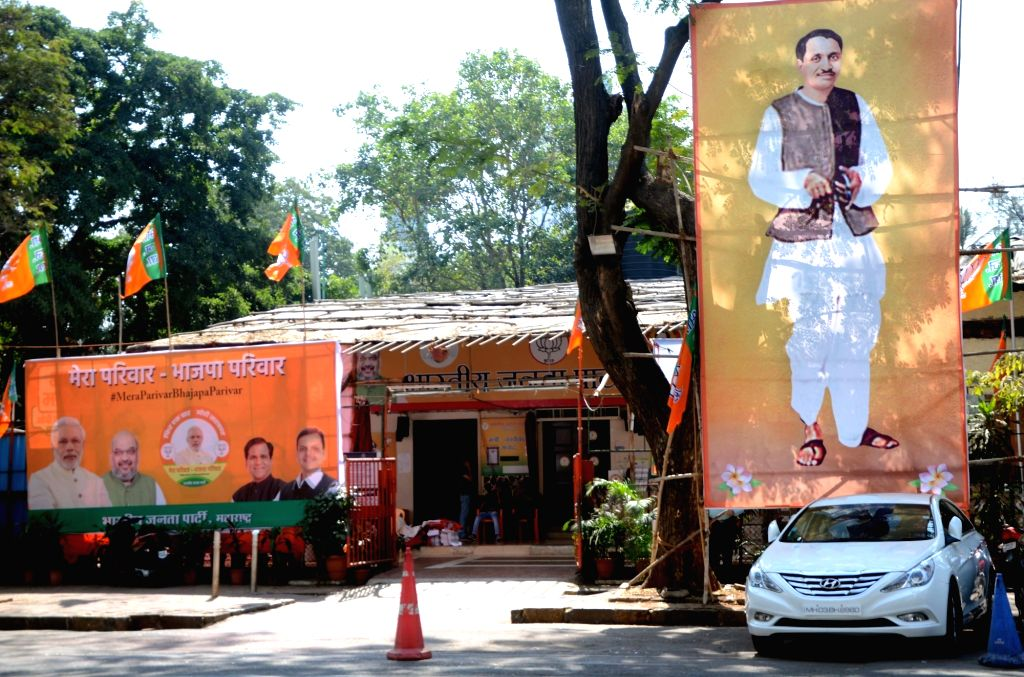 Mumbai Bhartiya Janta Party (BJP) head office. (File Photo: IANS)
