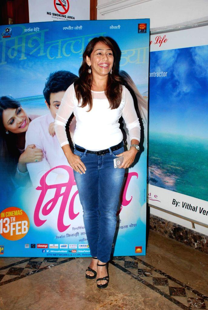Celebs of Success Bash of Mitwa Photos in Mumbai on Feb 25, 2015.