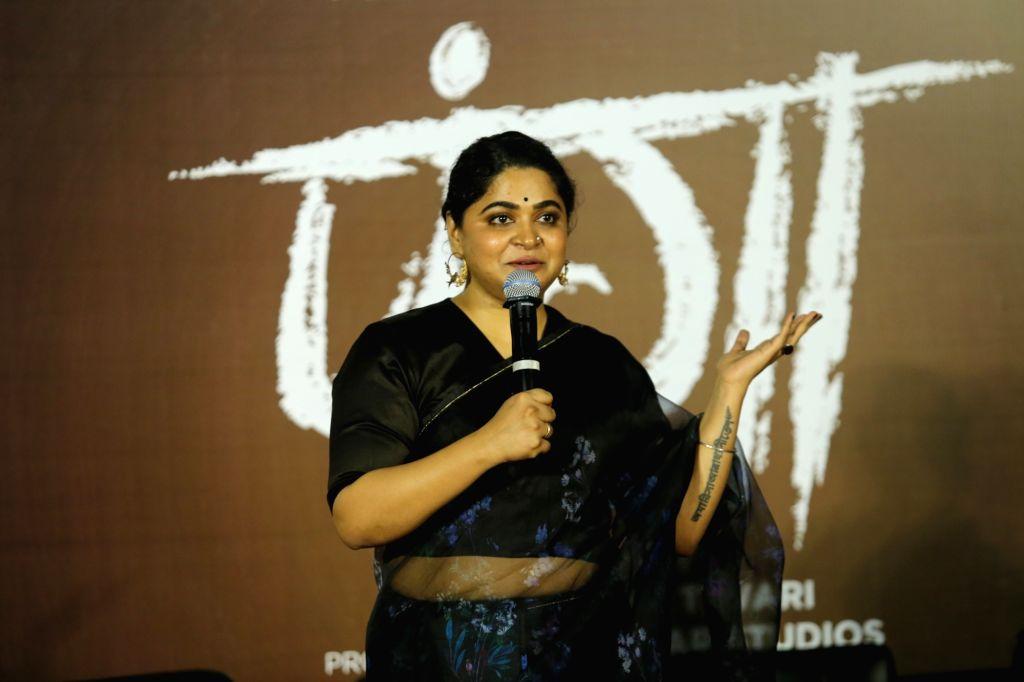 "Mumbai: Director Ashwiny Iyer Tiwari addresses at the trailer launch of her upcoming film ""Panga"" in Mumbai on Dec 23, 2019. (Photo: IANS)"