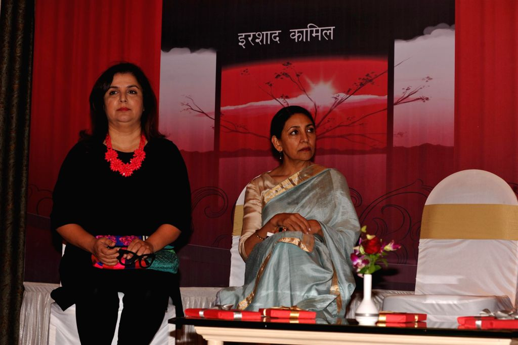 Filmmaker Farah Khan and actor Deepti Naval during the launch of Irshad Kamil`s book Ek Maheena Nazmon Ka , in Mumbai on Jan. 3, 2015. - Farah Khan