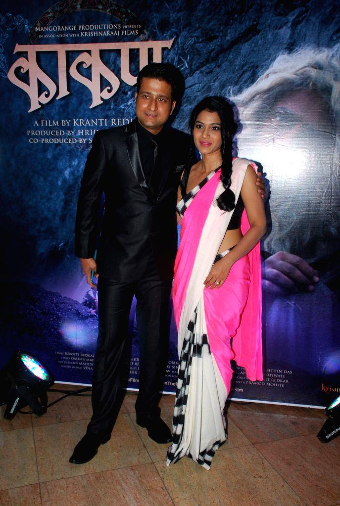 Marathi film actors Jitendra Joshi and Urmila Kanitkar during the music launch of Marathi film Kaakan in Mumbai on March 11, 2015. - Jitendra Joshi and Urmila Kanitkar