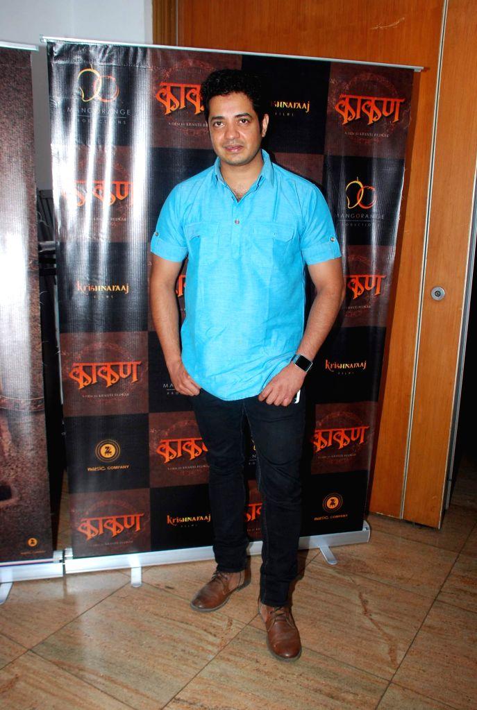 Marathi singer Swapnil Bandodkar during the music launch of Marathi film Kaakan in Mumbai on March 11, 2015.